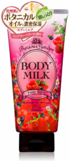Молочко для тела с ароматом ягод Kose Precious garden body milkfairy berry 200г