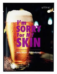 Маска для лица тканевая восстанавливающая I'm Sorry For My Skin Jelly mask revitalizing 33мл