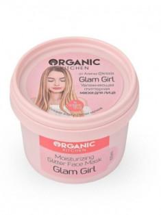 """Маска глиттерная для лица """"Glam Girl"""", увлажняющая, от @kreida ORGANIC KITCHEN"""