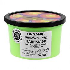Планета органика Hair Super Food маска для волос увлажнение 250мл Planeta Organica