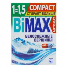 Бимакс/Bimax Порошок стиральный Автомат Белоснежные вершины COMPACT 400г т/у