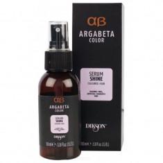 Dikson Serum Shine Сыворотка для окрашенных волос с маслами черной смородины виноградных косточек и сладкого миндаля 100мл