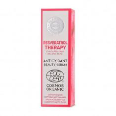 Планета органика Bio органическая сертифицированная сыворотка для лица антиоксидантная 30мл Planeta Organica
