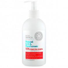 Натура Сиберика SOS Hand Cream Крем для рук 15% Кедрового масла 500мл NATURA SIBERICA